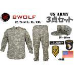 BWOLF製 迷彩服 戦闘服 上下セット 八角帽 米陸軍ワッペン4枚組 3点セット ACU迷彩