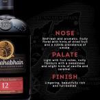 ブナハーブン 12年 ウイスキー イギリス 700ml