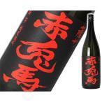 赤兎馬 芋焼酎 1800ml