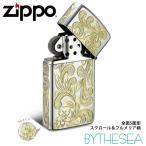 ハワイアンジュエリー メンズ Zippo ジッポ ジッポー ライター 全面5面彫り クロムサテーナ スクロール&プルメリア柄 ギフトBOX付 fl104c-box