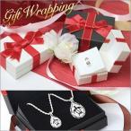 其它 - ハワイアンジュエリー ギフトBOX 338811 giftbox-1