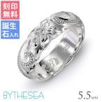 ハワイアンジュエリー 指輪  リング 刻印無料 誕生石
