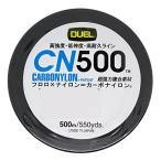 デュエル(DUEL) ライン(カーボナイロン): CN500 500m 5号 CL: クリアー