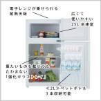 一人暮らし 家電 家電セット B(冷蔵庫・洗濯機・掃除機・電子レンジ・炊飯器)5点
