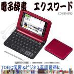 電子辞書 エクスワード カシオXD-K8500RD