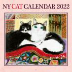 NY CAT CALENDAR 2022