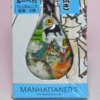 マンハッタナーズ MANミクロクリッパーMM-14 NY猫絵暦6月