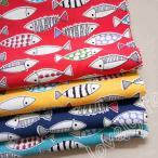 魚柄 綿 プリント 1mカット売り DIY 衣料