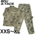 BDU 上下セット 迷彩服 A-TACS 送料無料 サバゲー 装備