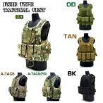 其它 - FSBEタイプ 4連マグポーチ+ポーチ2種付属 タクティカルベスト MC マルチカモ ブラック TAN OD A-TACS A-TACS(FG) サバゲー 装備