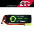ET1 グリーンライン LiPo 7.4V 2000mAh ミニS互換 充電式バッテリー リポバッテリー ET-1