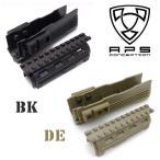 【SALE セール】APS AK74 Style タクティカルハンドガード レイルハンドガード BK DE