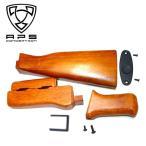【SALE セール】APS製AK47 Type 木製ストック ハンドガードセット