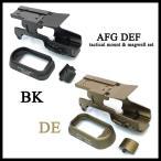 AFG Defense タイプ ドットサイト マウント & マグウェル セット
