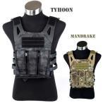 TMC製 NJPC ジャンパープレートキャリア Typhon Mandrake