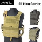 AVANTE アバンテ QD Plate carrier プレートキャリアー カーキ Khaki サバゲー 装備