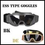 ESS Profile NVG type ゴーグル 替えレンズ2枚付き BK DE サバゲー 装備