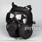FMA M05防護マスク型 フェイスガード ファン付き BK