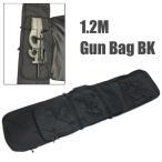 二丁収納可能! 1.2M GUN BAG ガンバッグ ガンケース キャリーバッグ BK 120cm サバゲー装備