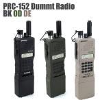 FMA PRC-152 ダミーラジオ BK OD DE ダミートランシーバー サバゲー 装備