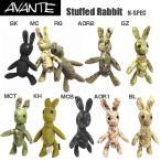 AVANTE Stuffed Rabbit Nspec ウサギの人形 Molleシステム対応 BK MC RG AOR2 GZ MCT KH MCB AOR1 BL
