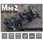 ミニッツMR-03VE プロシャシーセット 完成シャシーセット 32781 KYOSHO 京商 MINI-Z ミニッツレーサー