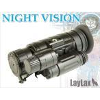 ライラクス製 デジタルナイトビジョン ナイトロンワン 暗視装置 NVG