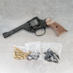 マルシン モデルガン 組み立てキット エンフィールド N0.2Mk1スター ヘビーウェイト 発火