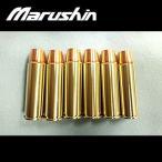マルシン Xカートリッジ6発セット 6mmBB弾専用 44マグナム アナコンダ コンストリクター レイジングブル