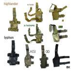 マルチレッグホルスター フリーサイズ ヒップホルスターとしても使用可能 BK MC A-TACS A-TACS(FG) 茶 ACU サバゲー 装備