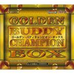 フューチャーカード バディファイト トリプルディー スペシャルシリーズ 第3弾 ゴールデンバディチャンピオンボックス