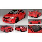 1/18 Honda Civic FD2 Mugen RR Red ONEMODEL