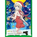きゃらスリーブコレクション マットシリーズ NEW GAME!「八神コウ(サンタ)」(No.MT303)