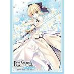 きゃらスリーブコレクション マットシリーズ Fate/Grand Order セイバー/アルトリア・ペンドラゴン リリィ