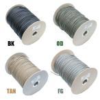 パラコード 550パラコード 1m(メートル)単位 単品販売 BK OD FG TAN ロープ 綱 紐 シューレース