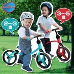 スマートトライク トレーニングバイク ランニングバイク 足けり 赤 青