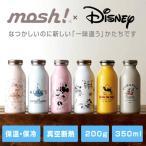 mosh モッシュ ディズニーボトル 350ml 水筒 マグボトル デザインボトル 真空 二重構造 断熱 保温 保冷 軽量 0.35 mosh! Disney ドウシシャ