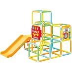 送料無料 アンパンマン うちの子天才 手遊びいっぱいよくばりパーク ジャングルジム 滑り台 室内