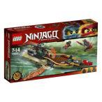 レゴ LEGO 70623 ニンジャゴー ニンジャ・スプラッシュ・ウィング