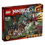 レゴ LEGO 70627 ニンジャゴー エレメント・ドラゴン:ファイヤーオーシャン