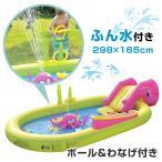 ビーチボールプレゼント ビニールプール シーアニマルプール 298cm ふん水 プール 滑り台 子供用 庭 家庭用 プール 小さい 大型 長方形 水遊び