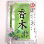 シラカバ・ボダイジュエキス(保湿剤)配合