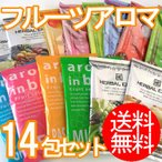フルーツアロマ入浴剤14包セット (メール便送料無料)