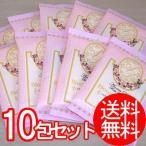 アロマドール バラの香り 10包セット(メール便送料無料)