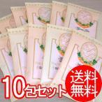 アロマドール 完熟オレンジの香り 10包セット(メール便送料無料)