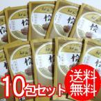 和み庵 檜の湯 10包セット(メール便送料無料)