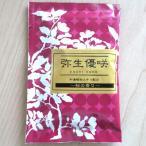 綺羅の刻 桜の香り