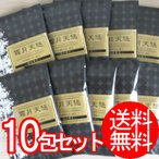 綺羅の刻 白檀の香り 10包セット(メール便送料無料)