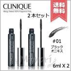 【2本セット送料無料】CLINIQUE クリニーク ラッシュパワー マスカラ ロング ウェアリング フォーミュラ #01 BLACK ONYX 6ml X 2