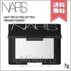 ナーズ NARS  ライトリフレクティング セッティングパウダー プレスト